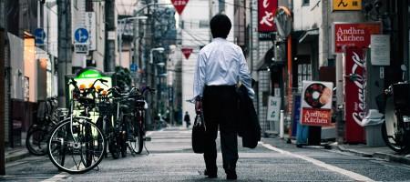 Death by Overwork: The Dark Lives of Japanese Salarymen