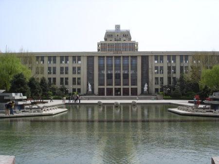 Xi-an Jiaotong University, China