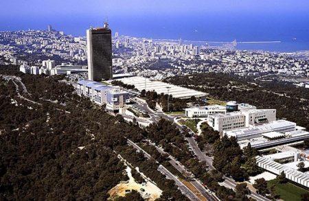 University of Haifa (Israel)